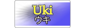 NEW UKI ICON 1A.jpg